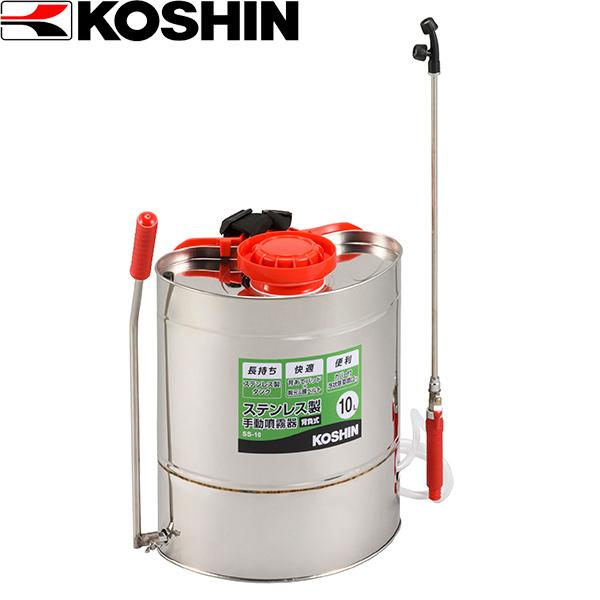 工進:背負い式ステンレス製手動噴霧器 SS-10