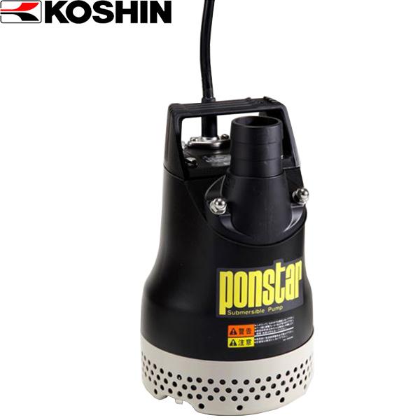 工進:ポンスター 汚水用水中ポンプ (50Hz) PX-550