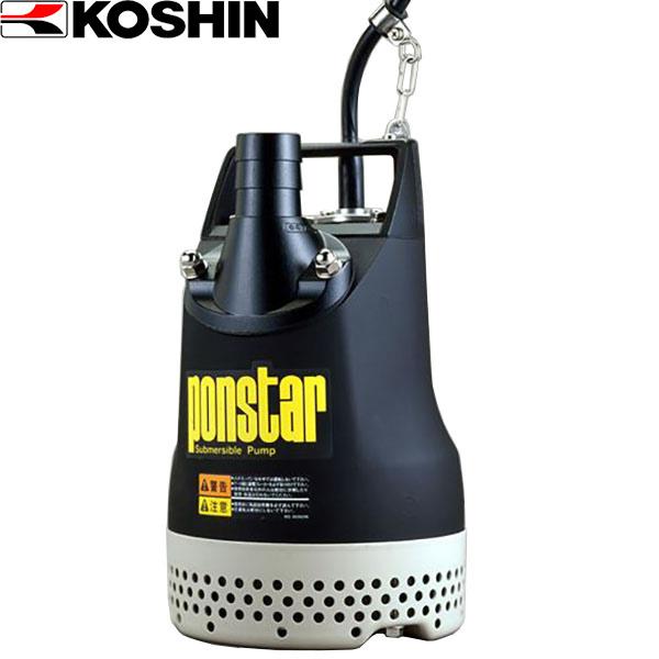 工進:ポンスター 汚水用水中ポンプ (60Hz) PX-640