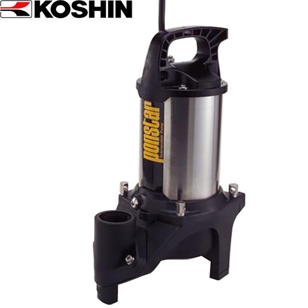 工進:ポンスター 汚物用水中ポンプ (50Hz) PZ-540