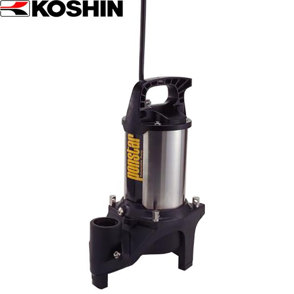 工進:ポンスター 汚物用水中ポンプ (60Hz) PZ-640