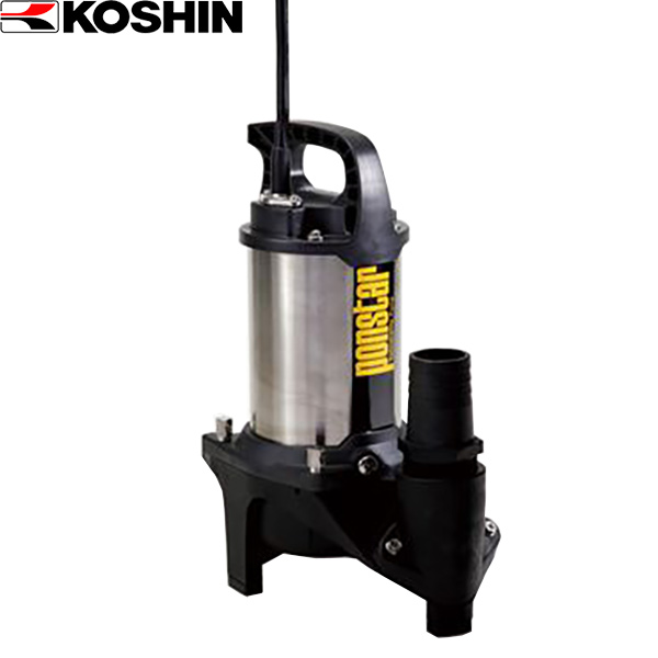 工進:ポンスター 汚物用水中ポンプ (60Hz) PZ-650