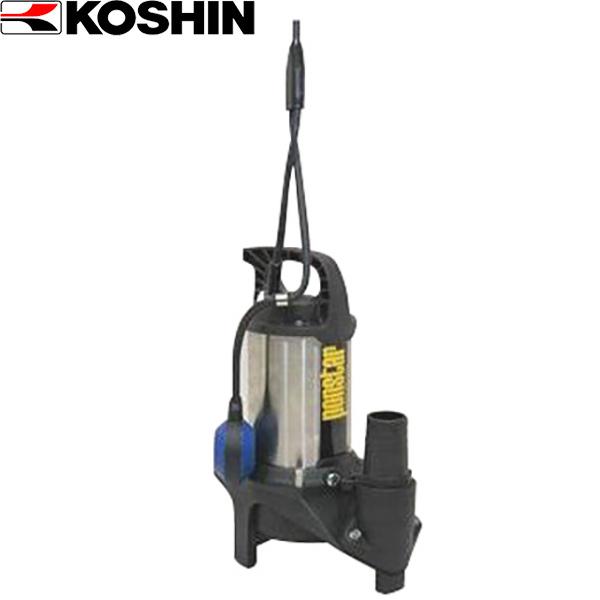 工進:ポンスター 汚物用水中ポンプ (60Hz) PZ-650A 農業 園芸 農機具