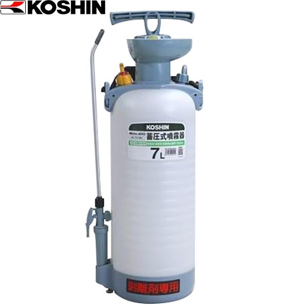 【代引不可】工進:ミスターオート 剥離剤用畜圧式噴霧器 HS-701WH