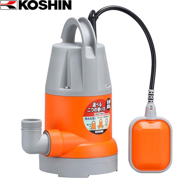 工進:ポンスター 簡易汚物用水中ポンプ YK-532A
