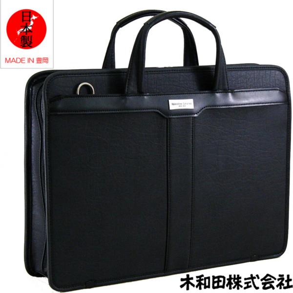 木和田:バレンチノ・サバティーニ2本手ビジネスバッグ ブラック 5906-01