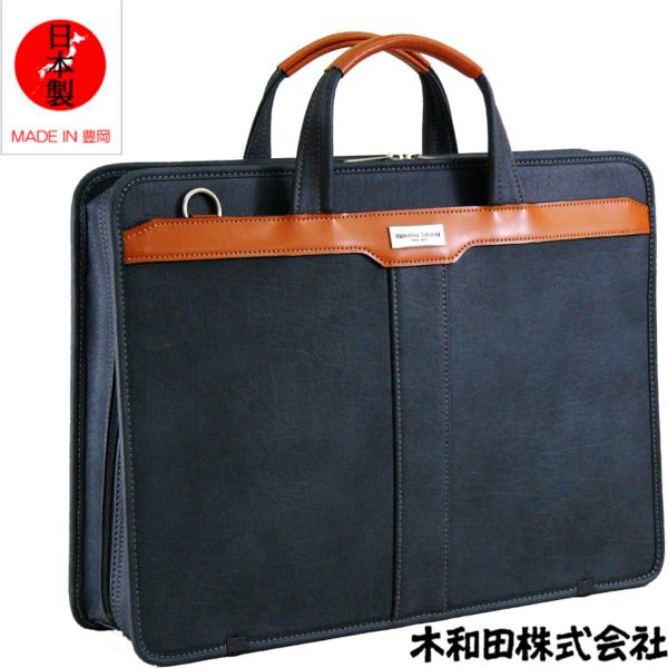 木和田:バレンチノ・サバティーニ2本手ビジネスバッグ ネイビー 5906-60