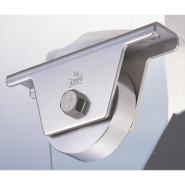 ヨコヅナ:ステンレス重量戸車 ステンレス枠 平型 75mm 2個入 JBS-0752
