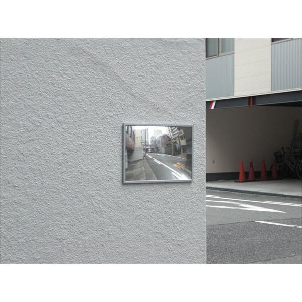 信栄物産:マジカルミラー300×220×8 MC-Mヨコ