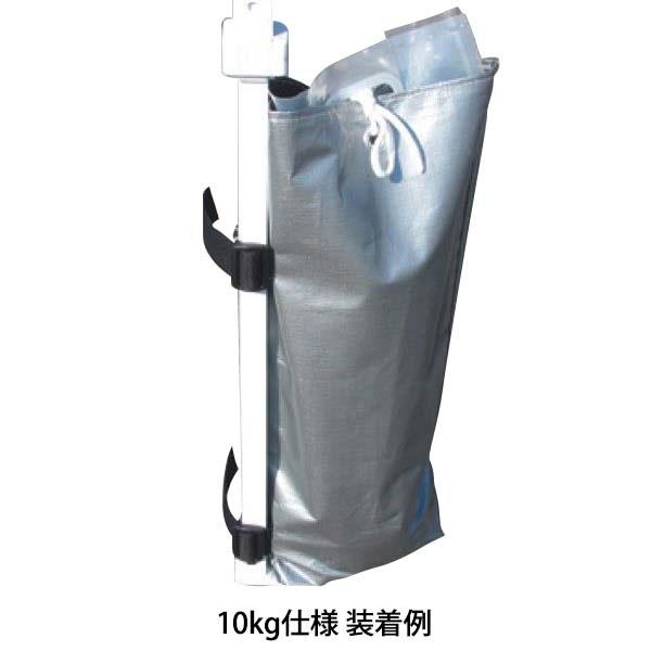 【代引不可】来夢:かんたんウエイト 10kg 6個セット WB10-6W2
