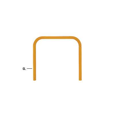 帝金:帝金バリカー 横型 φ60.5 スチール製 固定式 横桟無 82A-10黄色
