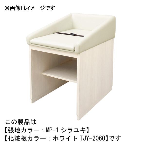 omoio(オモイオ):オムツっ子NW 特注カラー(旧アビーロード品番:C-101CL) 張地カラー:MP-7 ミカン 化粧板カラー:ホワイト TJY-2060 BR-NW-CL