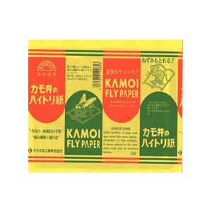 【代引不可】カモ井加工紙:平紙 1袋(3枚入り)×20袋×10ボール 200袋セット