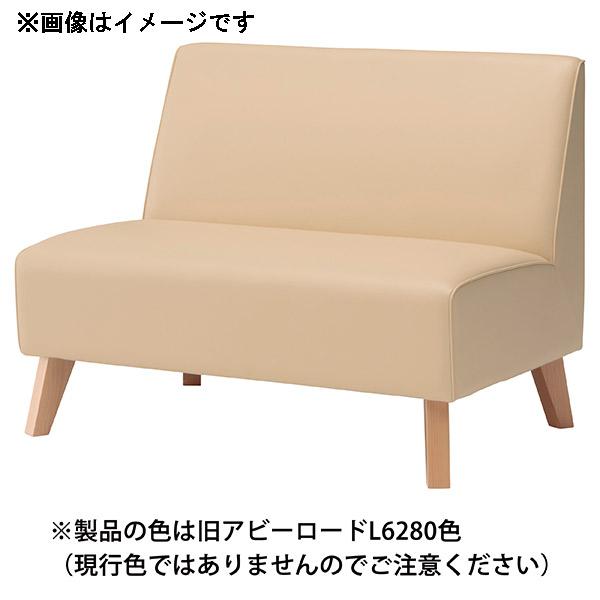 omoio(オモイオ):ビエナ(背付き) (旧アビーロード品番:ASB-101) 張地カラー:MP-1 シラユキ BR-VN-SE