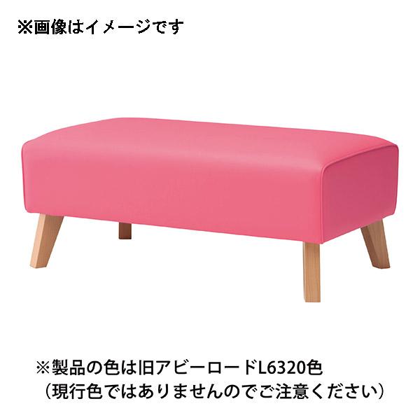 omoio(オモイオ):ビエナ(背なし)(旧アビーロード品番:ASB-102) 張地カラー:MP-6 ヒマワリ BR-VN-NON
