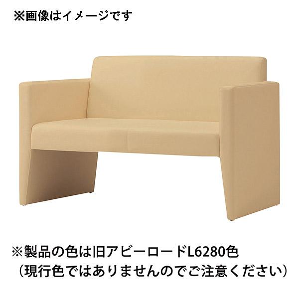 omoio(オモイオ):リバーシ(2P) (旧アビーロード品番:FCO-2P) 張地カラー:MP-1 シラユキ BR-RV-2P