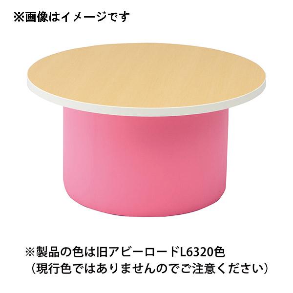 omoio(オモイオ):ニューピペ (旧アビーロード品番:AS-035) 張地カラー:MP-11 レンガ KS-PP