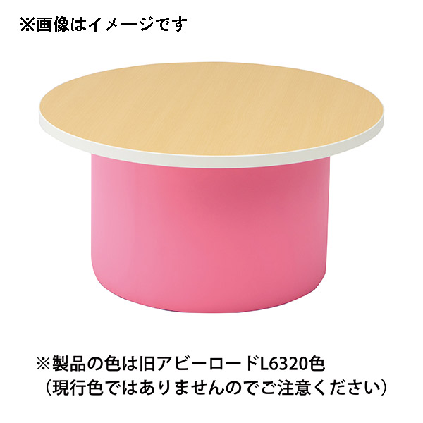 omoio(オモイオ):ニューピペ (旧アビーロード品番:AS-035) 張地カラー:MP-13 サクラ KS-PP