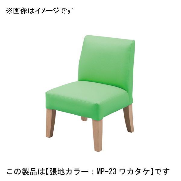 【代引不可】omoio(オモイオ):ピクシーチェア 張地カラー:MP-15 コキヒ KS-PXC