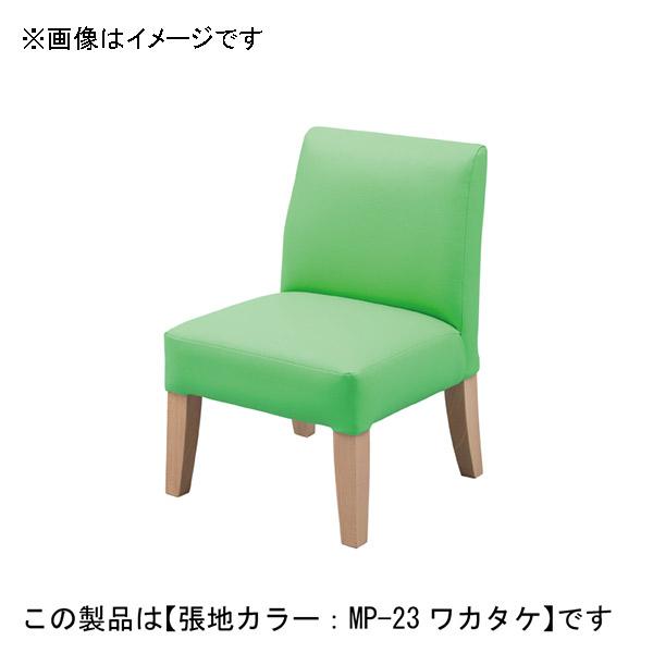 【代引不可】omoio(オモイオ):ピクシーチェア 張地カラー:MP-22 ウスアサギ KS-PXC