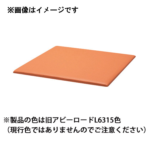 omoio(オモイオ):スクエア共通ウレタンマット6060 (旧アビーロード品番:AK-07) 張地カラー:MP-5 ナノハナ KS-SQ-UM6060