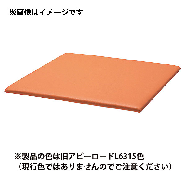 omoio(オモイオ):スクエア共通ウレタンマット9090 (旧アビーロード品番:AK-06) 張地カラー:MP-4 アマイロ KS-SQ-UM9090