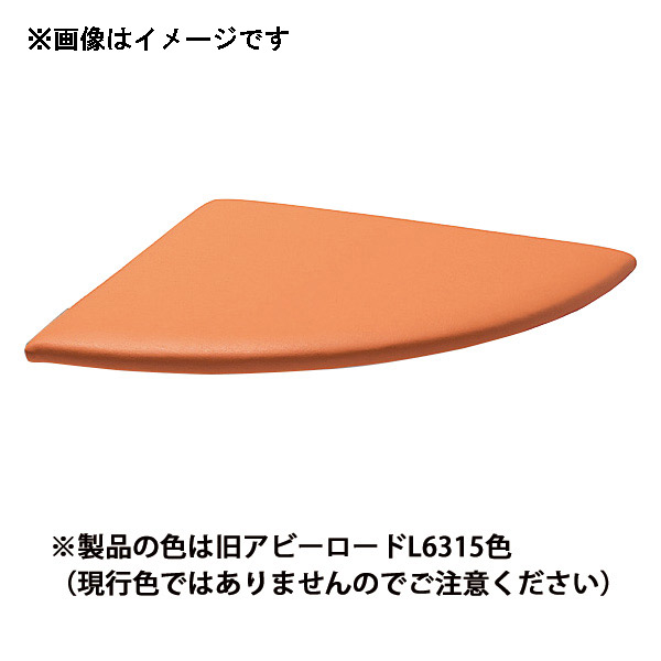 omoio(オモイオ):スクエア共通ウレタンマット600R (旧アビーロード品番:AK-09) 張地カラー:MP-7 ミカン KS-SQ-UM600R