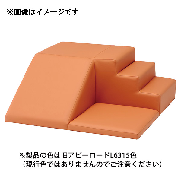 omoio(オモイオ):スクエア共通ステップマット (旧アビーロード品番:AO-07) 張地カラー:MP-20 コゲチャ KS-SQ-ST