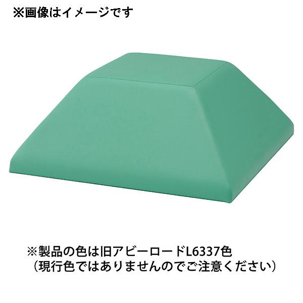 omoio(オモイオ):スクエア共通マウンテンマット (旧アビーロード品番:AO-08) 張地カラー:MP-29 ルリイロ KS-SQ-MO