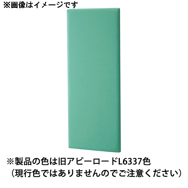 omoio(オモイオ):スクエア共通壁パネル600 (旧アビーロード品番:AK-11) 張地カラー:MP-20 コゲチャ KS-SQ-WP600