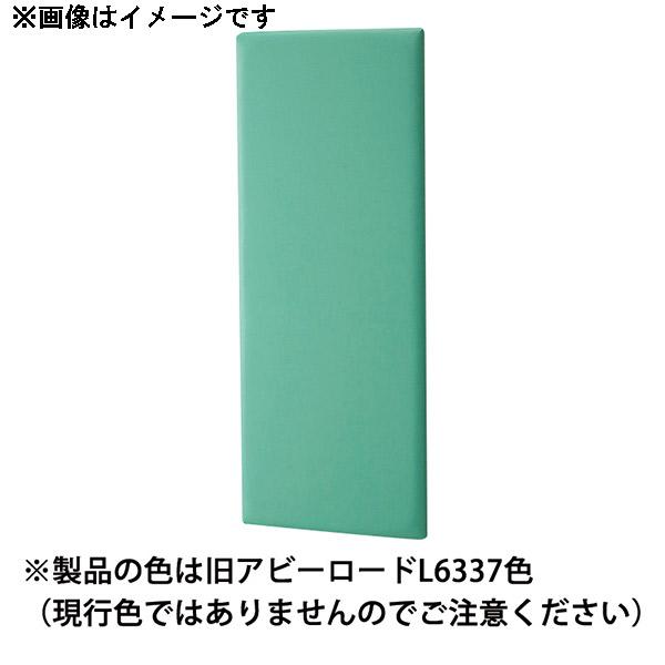 omoio(オモイオ):スクエア共通壁パネル600 (旧アビーロード品番:AK-11) 張地カラー:MP-26 ミドリ KS-SQ-WP600