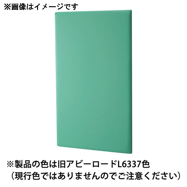 omoio(オモイオ):スクエア共通壁パネル900 (旧アビーロード品番:AK-10) 張地カラー:MP-14 チョウシュン KS-SQ-WP900