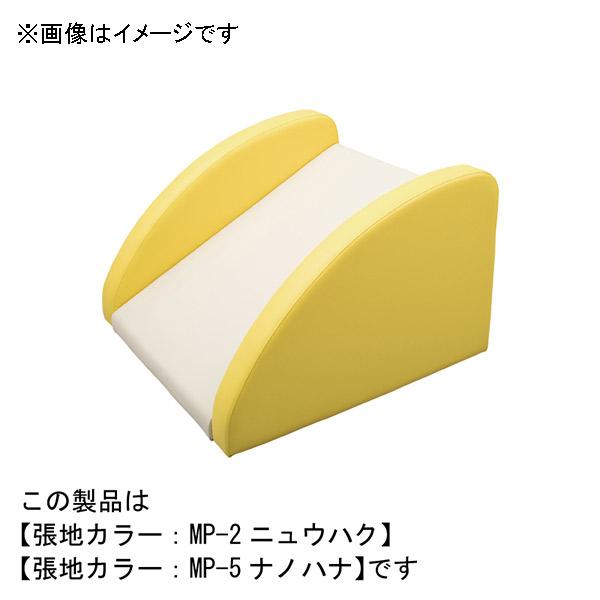 omoio(オモイオ):スクエア共通すべり台本体 張地カラー:MP-1 シラユキ KS-SQ-SL