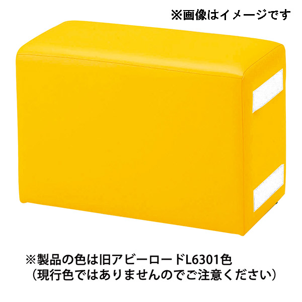 omoio(オモイオ):スクエアD300 ベンチW600 (旧アビーロード品番:AK-01) 張地カラー:MP-5 ナノハナ KS-D300-BC600