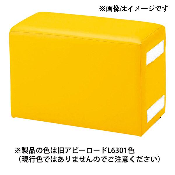 omoio(オモイオ):スクエアD300 ベンチW600 (旧アビーロード品番:AK-01) 張地カラー:MP-7 ミカン KS-D300-BC600