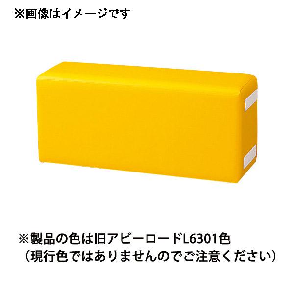 omoio(オモイオ):スクエアD300 ベンチW900 (旧アビーロード品番:AK-02) 張地カラー:MP-9 タンポポ KS-D300-BC900