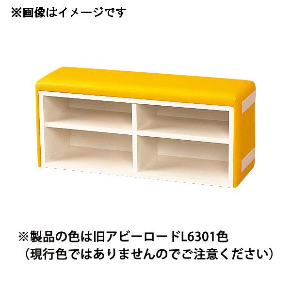 omoio(オモイオ):スクエアD300 シューズベンチ (旧アビーロード品番:AK-03) 張地カラー:MP-6 ヒマワリ KS-D300-SB