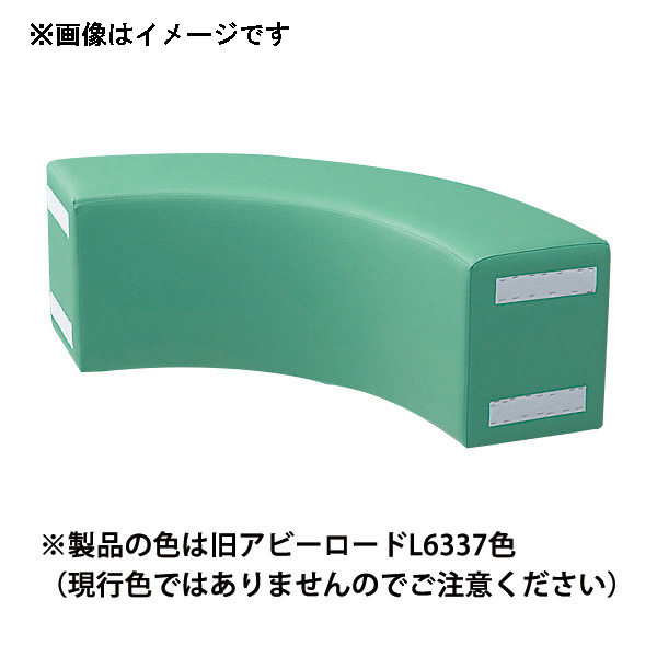 omoio(オモイオ):スクエアD300 Rベンチ (旧アビーロード品番:AK-04) 張地カラー:MP-5 ナノハナ KS-D300-RB