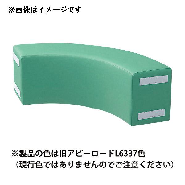 【代引不可】omoio(オモイオ):スクエアD300 Rベンチ (旧アビーロード品番:AK-04) 張地カラー:MP-7 ミカン KS-D300-RB