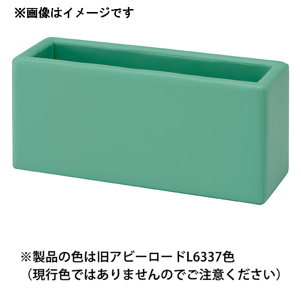 omoio(オモイオ):スクエアD300 トイボックス (旧アビーロード品番:AK-15) 張地カラー:MP-7 ミカン KS-D300-TY