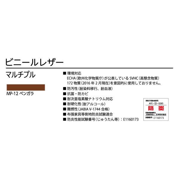 【代引不可】omoio(オモイオ):スクエアD300 トイボックス (旧アビーロード品番:AK-15) 張地カラー:MP-12 ベンガラ KS-D300-TY