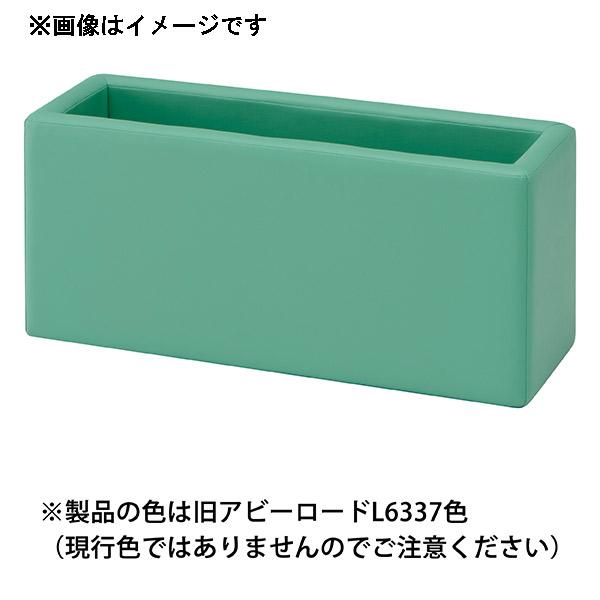 omoio(オモイオ):スクエアD300 トイボックス (旧アビーロード品番:AK-15) 張地カラー:MP-22 ウスアサギ KS-D300-TY