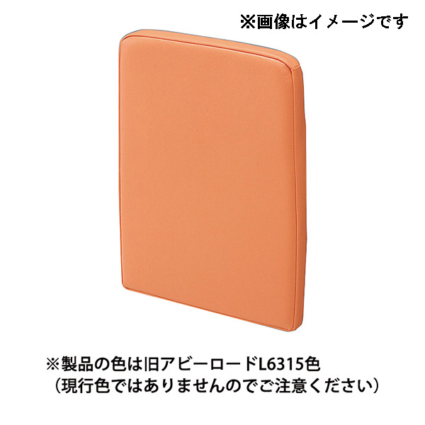 omoio(オモイオ):スクエアD300 ベンチエンド (旧アビーロード品番:AK-05) 張地カラー:MP-14 チョウシュン KS-D300-BE