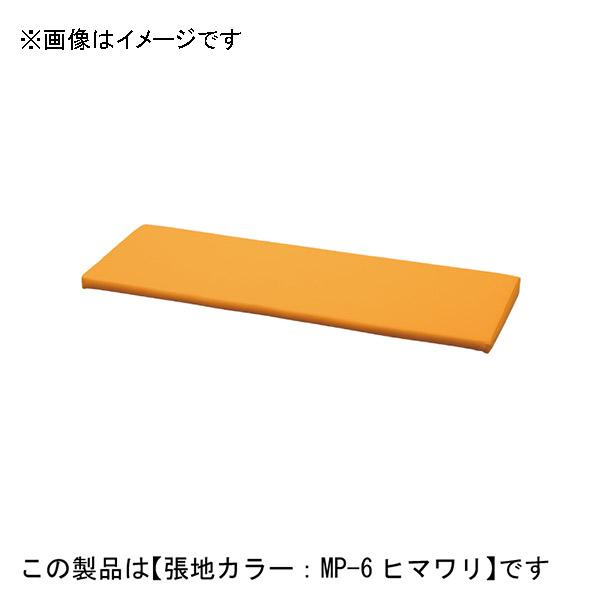 【代引不可】omoio(オモイオ):スクエアD300 入り口スロープマット900 張地カラー:MP-7 ミカン KS-D300-EM900