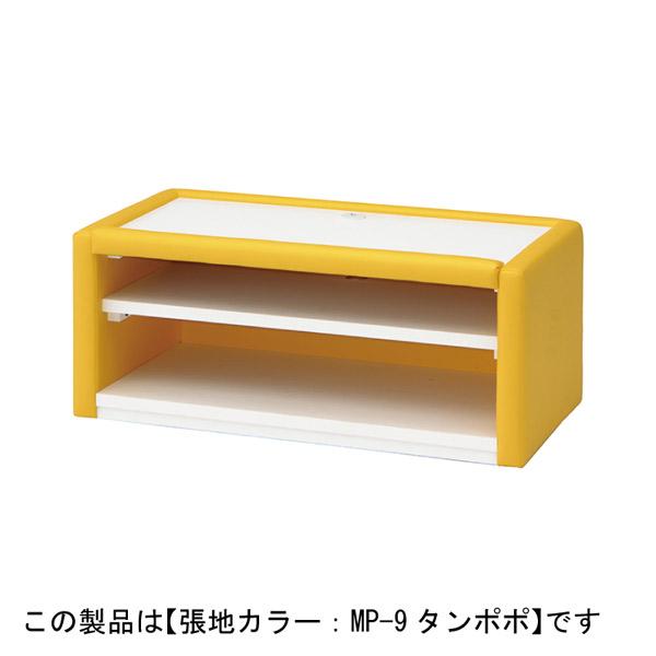 omoio(オモイオ):スクエアD300 テレビ台 張地カラー:MP-9 タンポポ KS-D300-TV
