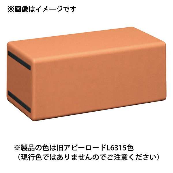 omoio(オモイオ):スクエアD450 ベンチW900 (旧アビーロード品番:AP-01) 張地カラー:MP-4 アマイロ KS-D450-BC900