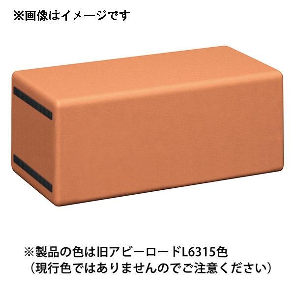 omoio(オモイオ):スクエアD450 ベンチW900 (旧アビーロード品番:AP-01) 張地カラー:MP-11 レンガ KS-D450-BC900