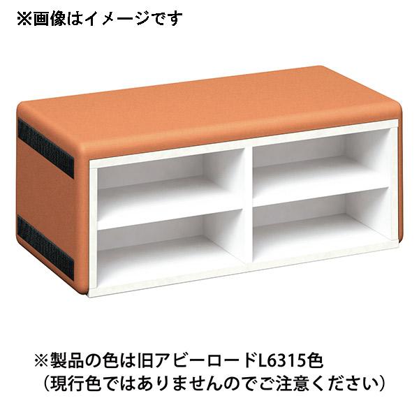 【代引不可】omoio(オモイオ):スクエアD450 シューズベンチ (旧アビーロード品番:AP-02) 張地カラー:MP-11 レンガ KS-D450-SB
