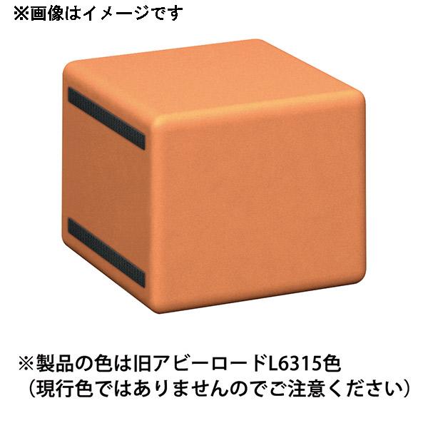 【代引不可】omoio(オモイオ):スクエアD450 コーナーベンチ(角) (旧アビーロード品番:AP-04) 張地カラー:MP-12 ベンガラ KS-D450-CS