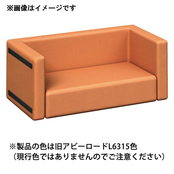 omoio(オモイオ):スクエアD450 ソファベンチ (旧アビーロード品番:AP-09) 張地カラー:MP-36 スミイロ KS-D450-SF